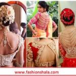 Blouse Back Neck Designs for Bridal Sarees