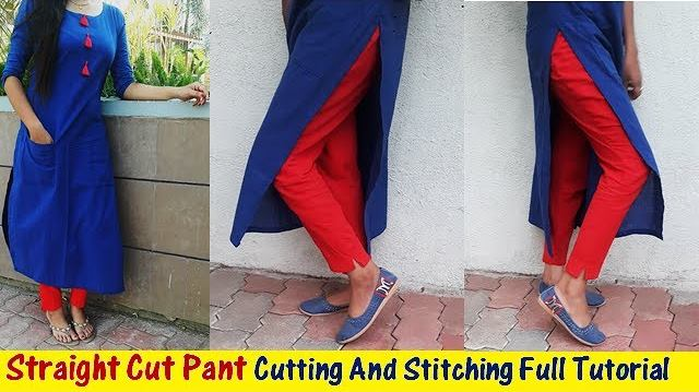 Straight Cut Pant Making Tutorial